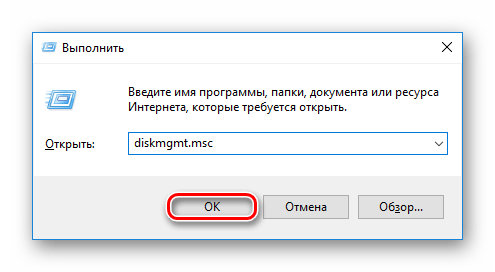 erekció vkontakte)