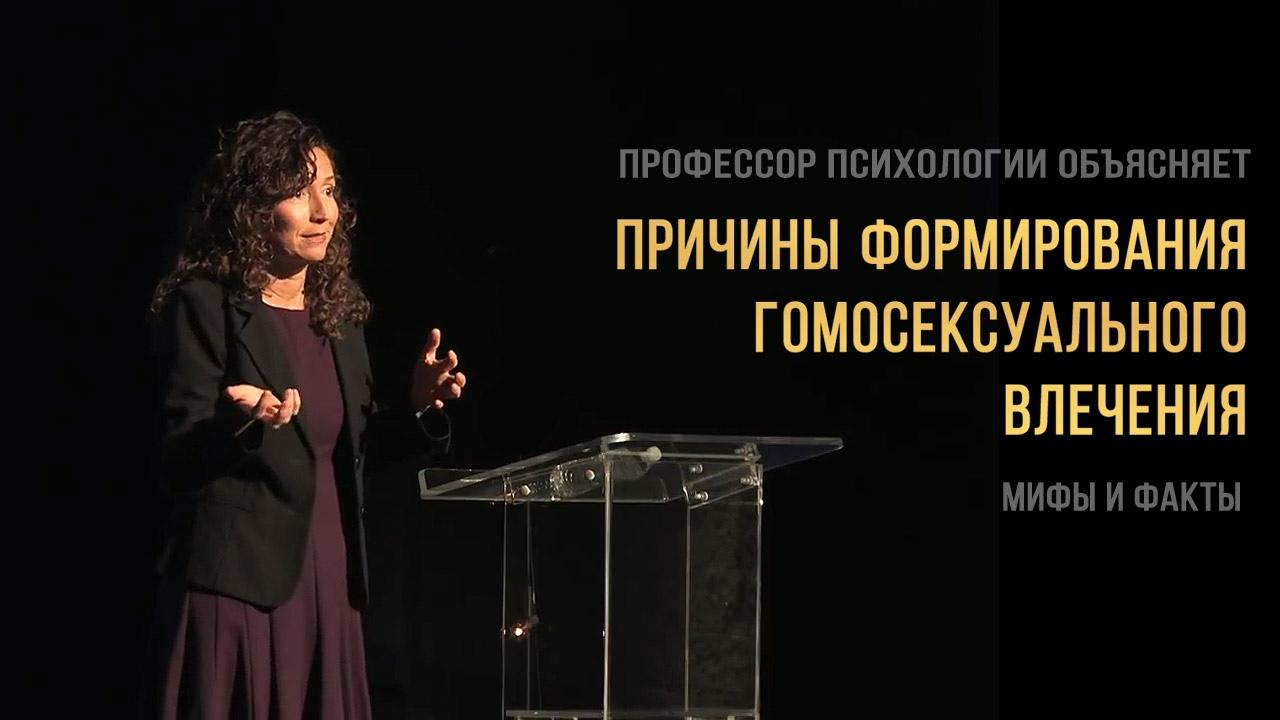erekció vkontakte