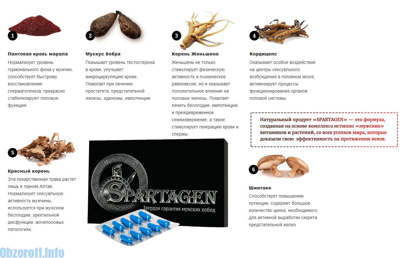 az erekció fokozására szolgáló gyógyszerek)