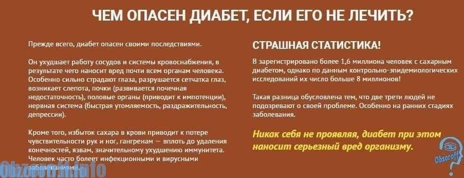 valerian erekcióhoz)