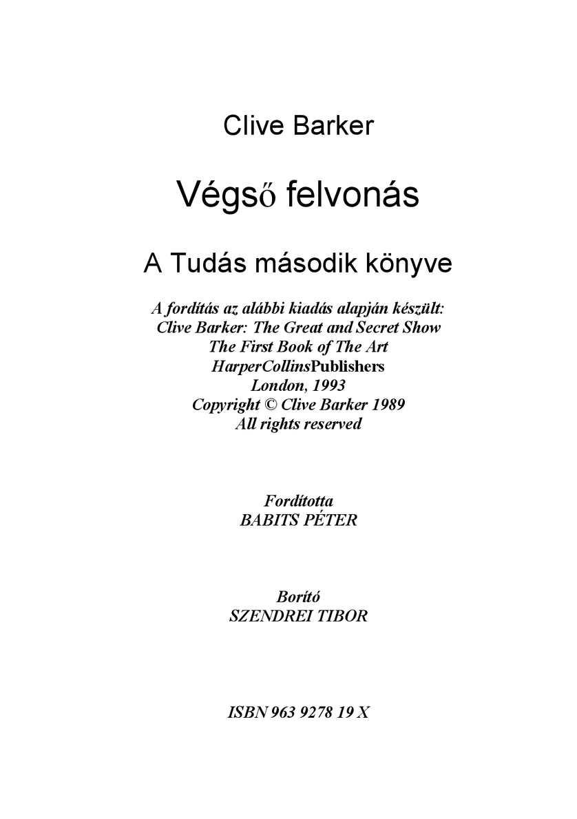 kanos – Wikiszótár