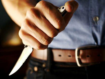 késsel levágta a péniszét pénisz megnövekedése gyógynövényekkel
