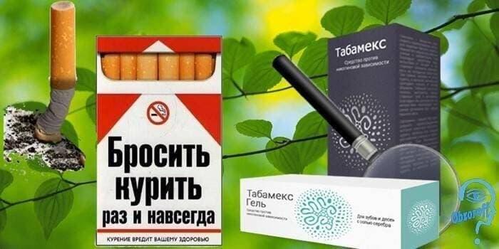 neumyvakin erekció)