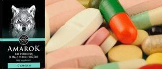 stimuláló gyógyszerek az erekcióhoz