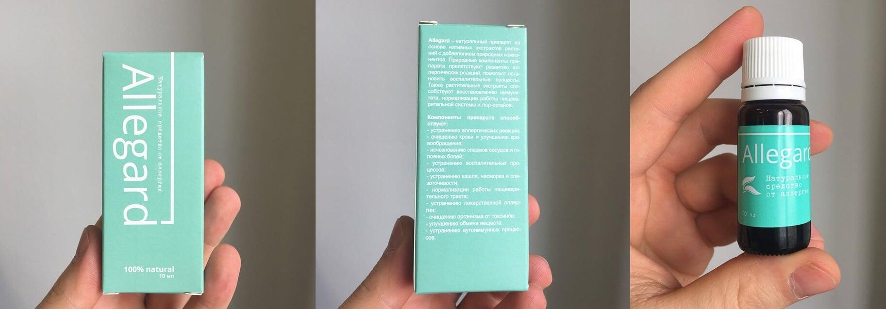 borz zsír és erekció)