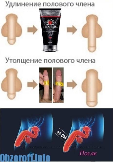 gyógyszer a pénisz megnagyobbodásához)