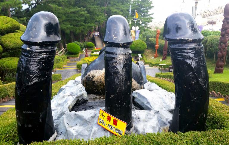 pénisz koreai)