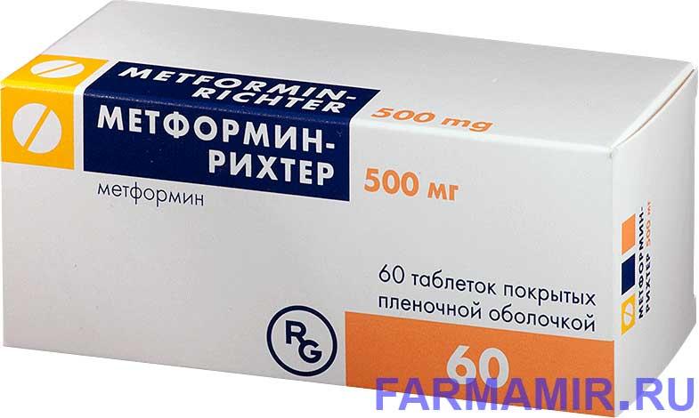 Potencianövelő szerek   Kapszula Center